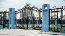 Metal Decorative Gates