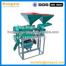 เครื่องจักรโรงสีข้าวราคา/มินิเครื่องสีข้าวของ/โรงสีข้าวอัตโนมัติ0086- 15238020786