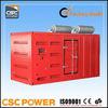 Global warranty !!! diesel generator 1000 kva cummins with CE ISO