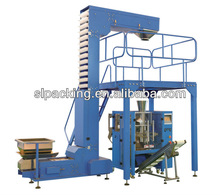 Granule snack food vertical automatic packing machine