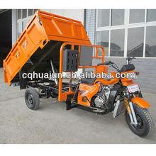 three wheel car motorcycle with hydraulic system