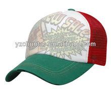 2015 fashion children plain baseball mesh cap
