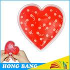 HBF028 Gel hot pack
