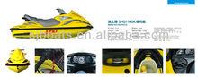 Competitive SHS1100A 4 Stroke 1100cc Watercraft