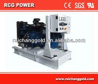 RCG POWER 15KVA/12kw generator powered by Perkins Engine