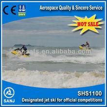 SANJ SHS1100 1100cc racing jet ski sale