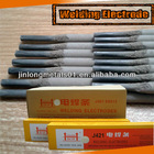Welding electrode grades steel wire rod/Professional Aws e6011 welding electrode