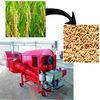 High Capacity Diesel Rice Thresher Machine