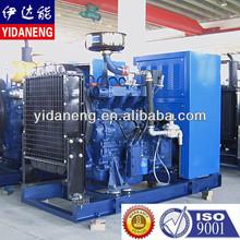 Natural gas generators 200kw 250kva for sale