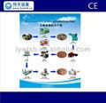 Cogumelo CE resíduo da pelota que faz a planta ; biomassa combustível linha de produção de pelotas