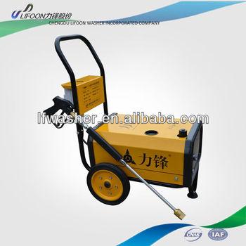 LF-380 380V portable high pressure car washer