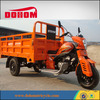 DH200ZH-6 Cargo electric tricycle cargo three wheel motorcycle