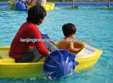 popular parent-child aqua paddler boat,hand paddle boats
