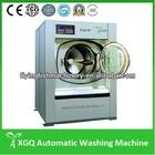 Washer extractors 10kg to 100kg washing machine