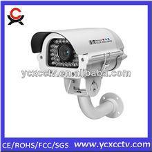 2015 new product Sectec 2mp ip camera,1080P cctv ip camera,full hd camera ip