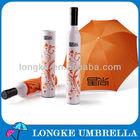 Wine bottle shape umbrella, Wine bottle umbrella