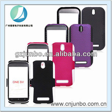New Mesh Design Guangzhou Wholesale Combo Hard Case for HTC One SV