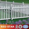 vinyl fence/vinyl fencing/PVC coated fence