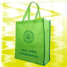 2014 Cheap Eco-friendly Printable Reusable Bamboo Bag