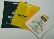 Reusable Cheap Ultrasonic Fashionable Printed Name Brand PP Non-woven Bag
