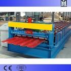 Hot Sale! China Galvanized Steel Wall Plate Making Machine