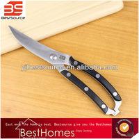 2015 chicken bone scissors for cutting bone prompt goods