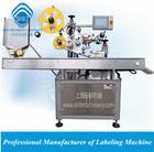 Ampoule/tube/penicillin labeling Machine