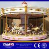 Amusement Manufacturer 16 seats children carousel horse/excellent business opportunity