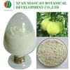 China Supplier naringin / Grapefruit Seed Extract / Grapefruit seed Extract powder
