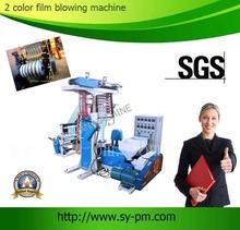 China Best Saling 2 color plastic bag blow moulding machine