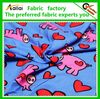 printed cotton home textile fabric (KL13134)