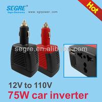 75W 12v dc to 110v ac inverter portable power inverter