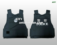 Policía a prueba de balas chaleco / Kevlar body armor