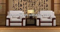 Hotel sofa/reception sofa/chaise sofa LP-9021