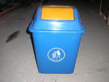 20L kitchen small plastic trash can