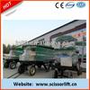 Hydraulic scissor aerial boom lift platform