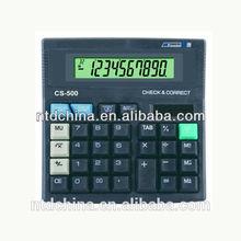 dual power big calculator