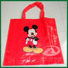 Miki cute shop bags,retail shopping bags,recycled pp woven bag