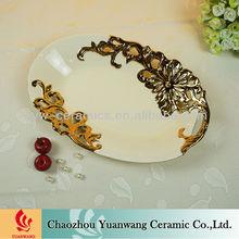 Golden Large Wedding Dolomite Ceramic Decorative Plate