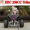 2013 New 250cc three wheel atv(JLA-923E-1)