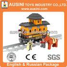 plastic building blocks toys train