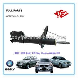 1400618180 Geely CK rear auto shock absorber
