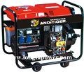 el mejor precio de 5kw generador diesel