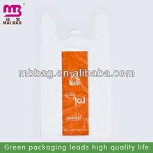 Free custom design logo print plastic shopping bag guangzhou factory