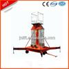 4-35m electric manlift/telescopic man lift/window cleanling lift