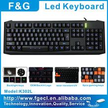Blue color Led keyboard