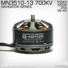 multicopter motor T-MOTOR MN3510 700KV outrunner brushless motor best for DJI F550 Hexacopter
