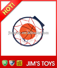 basketball hoop with big ball