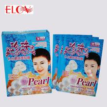 Pearl Moisturizing&Soften Taiwan Facial Mask