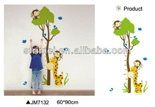 Kindergarten Room Removable Cartoon Kids Height Growth Chart Wall Sticker